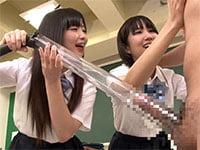 掃除道具で強制射精させられた2 〜優等生女子編〜