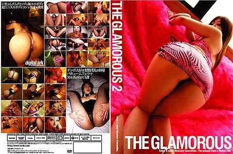 「THE GLAMOROUS2」拡大パッケージ画像