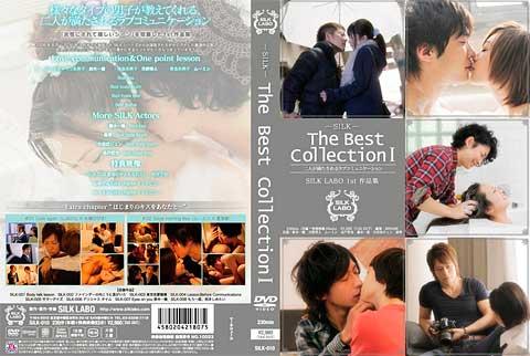 「The Best Collection 1」拡大パッケージ画像