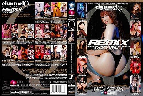 「channel Q REMIX VOLUME.1 」拡大パッケージ画像