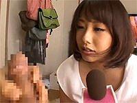 女子アナがお宅訪問して体当たりのセンズリ鑑賞レポート! 射精はお口にね♪ 椿かなり