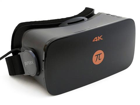 PIMAX 4K VR